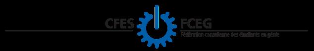 cfes_fceg_logo